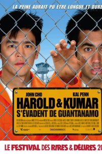 Harold et Kumar s'évadent de Guantanamo