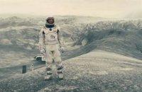Interstellar - bande annonce 6 - VF - (2014)