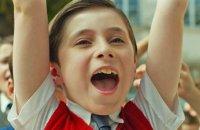 Les Vacances du Petit Nicolas - teaser - (2014)