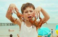 Les Vacances du Petit Nicolas - bande annonce - (2014)