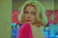 Paris, Texas - bande annonce 3 - VOST - (1984)