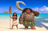 Vaiana : polémique autour d'un déguisement tiré du film Disney