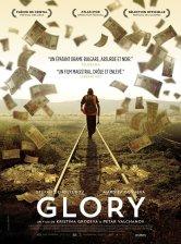 Glory Le Méliès - Grenoble Salles de cinéma