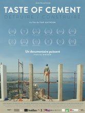 Taste of Cement Cinéma Utopia-Saint Siméon Salles de cinéma