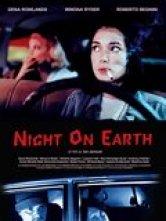 Night on Earth Christine 21 Salles de cinéma