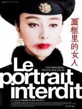 Le Portrait interdit Cap'Cinéma Carcassonne Le Colisée Salles de cinéma