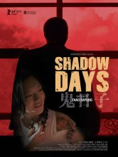 Shadow Days Etoile Palace Salles de cinéma