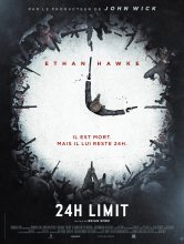 24H Limit Gaumont Rennes Salles de cinéma