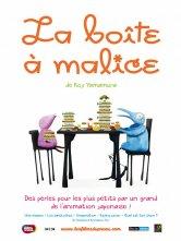 La Boîte à malice Le Cinématographe Ciné Nantes Loire Atlantique Salles de cinéma