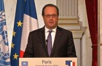"""Hollande: le Brexit soulève """"une interrogation pour la planète"""". Durée: 01:40"""
