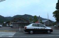 Japon: 19 morts dans l'attaque d'un centre pour handicapés. Durée: 00:48