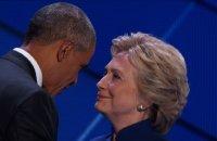 """Obama: """"Nous allons porter Hillary vers la victoire"""". Durée: 01:09"""