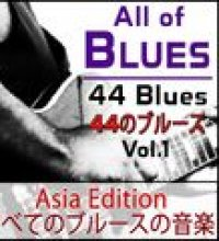 All of Blues, Vol.1 - Asia Edition: 44 Blues