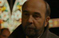La Sicilienne - bande annonce - VOST - (2009)