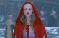 Le Chaperon Rouge - bande annonce - VOST - (2011)