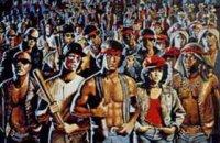 Les Guerriers de la nuit - bande annonce - VO - (1980)