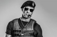Expendables 3 - bande annonce 4 - VOST - (2014)