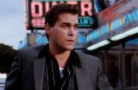 Les Affranchis - bande annonce 4 - VOST - (1990)