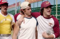 Everybody Wants Some - bande annonce - VO - (2016)