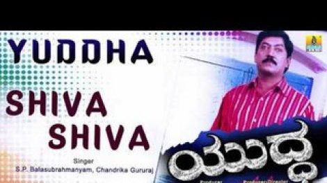 Yuddha |