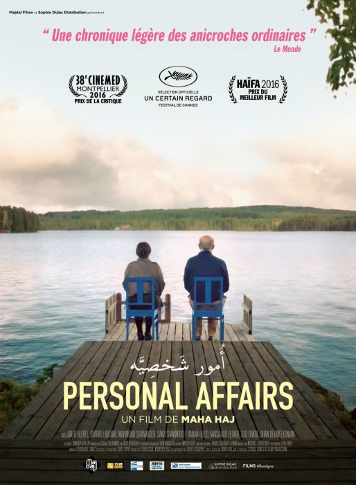 Personal Affairs : Affiche