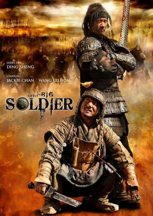 Little big soldier : Affiche