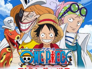 One Piece: Episode of Luffy