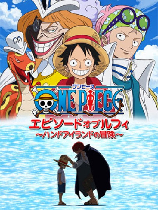 One Piece: Episode of Luffy : Affiche