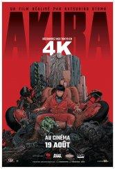 Akira Bel-Air Salles de cinéma