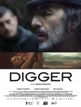 Digger Grand Ecran - Limoges Lido Salles de cinéma