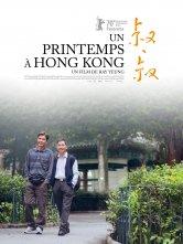 Un printemps à Hong-Kong Luminor Hôtel de Ville Salles de cinéma