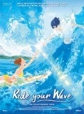 Ride Your Wave Cinéma ABC Salles de cinéma