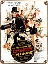 Les Tribulations d'un Chinois en Chine Le Cinéma Opéra Salles de cinéma