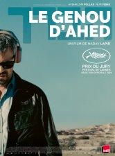 Le Genou d'Ahed Les Variétés Salles de cinéma
