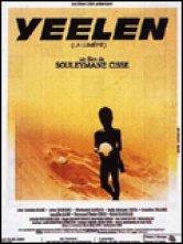 Yeelen Grand Ecran - Limoges Centre Salles de cinéma