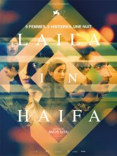 Laila in Haifa Cinéma La Coupole Salles de cinéma