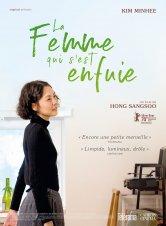 La Femme qui s'est enfuie Ciné Saint-Denis Salles de cinéma