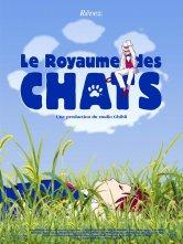 Le Royaume des chats Cinéma Star Saint-Exupéry Salles de cinéma
