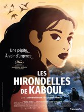 Les Hirondelles de Kaboul Cinéma Rex Salles de cinéma