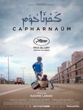 Capharnaüm Ciné Sélect Salles de cinéma