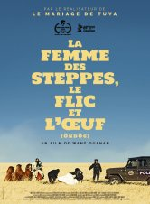 La Femme des steppes, le flic et l'oeuf Bel-Air Salles de cinéma
