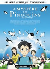 Le Mystère des pingouins CGR Châteauroux Salles de cinéma