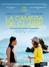 La Caméra de Claire Le Studio Orson Welles Salles de cinéma