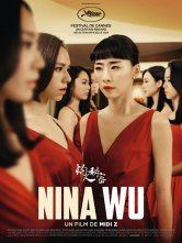 Nina Wu Cinéma Le Navire Salles de cinéma