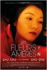 Les Fleurs amères CGR Troyes Ciné City Salles de cinéma