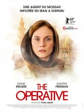 The Operative Pathé Lyon - Multiplexe Carré de Soie IMAX Salles de cinéma