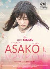 ASAKO I&II Cinema Le Star Distrib Salles de cinéma