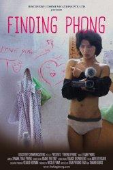 Finding Phong Cinéma Le Luxy Salles de cinéma