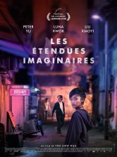 Les Etendues imaginaires Cinéma la Fourmi Salles de cinéma