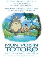 Mon voisin Totoro Ciné Saint-Leu Salles de cinéma